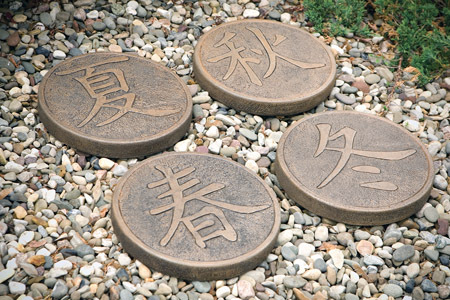 #1910,1911,1912,1913 ASIAN STEPPING STONE